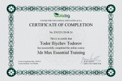 3D MAX - Certificate by Aula.bg