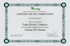 Cinema 4D - Certificate by Aula.bg