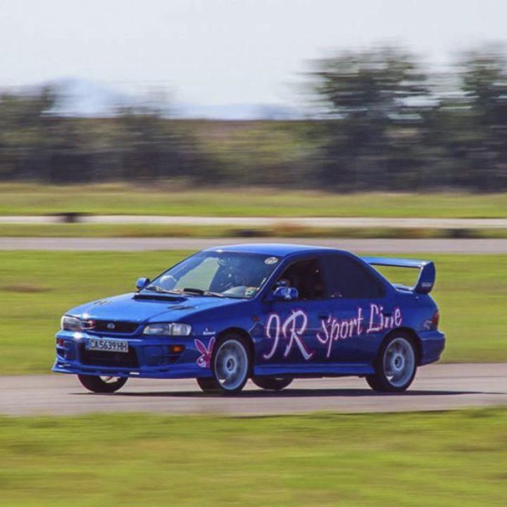 Следващ проект: Subaru - Impreza WRX / 1996 / Ива Русинова