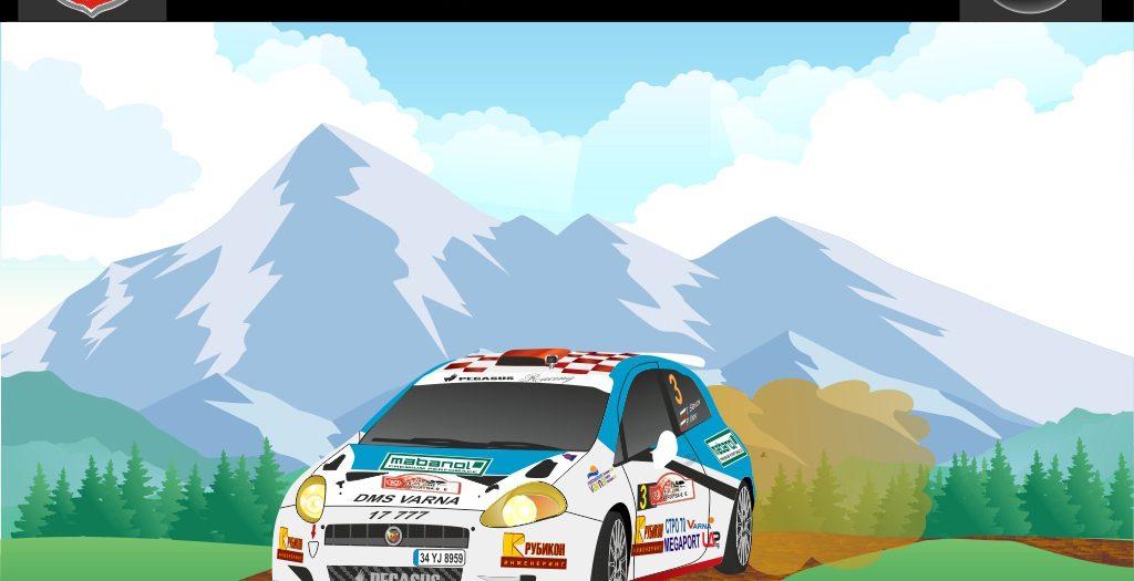 Fiat Abarth Grande Punto S2000 / 2006 (В памет на Тодор Славов)