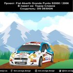 DS DESIGN - ART Fiat Todor Slavov