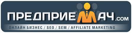 Това е логото на е един от най-големите бизнес форуми в България.