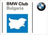 bmw club bulgaria